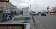 В Омске на городских улицах появилась схема метрополитена