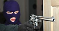 В Петербурге ограбили банк по-голливудски. Грабители вынесли миллиард