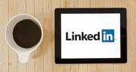 Microsoft покупает соцсеть для поиска деловых контактов LinkedIn за $26,2 млрд