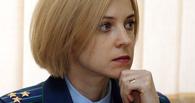 «Обвинитель — Поклонская»: в Крыму начался суд над участником «Евромайдана»