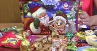 На новогодних подарках маленьким омичам мэрия сэкономила 660 тысяч рублей