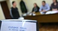 Омича будут судить за уклонение от призыва на военную службу