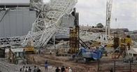 В Сан-Паулу обрушился стадион, который должен принять матчи ЧМ-2014