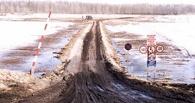 В январе в Омской области откроют еще две ледовые переправы