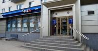 Пропала информация о счетах и картах: сбой в работе интернет-банка ВТБ24