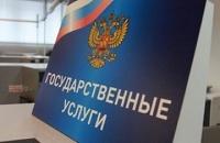 Россияне будут получать уведомления от ведомств в электронном виде
