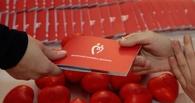 3 марта омичи смогут поучаствовать во флешмобе «Больше доноров — больше жизни»