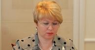 Дело против вице-мэра Омска Парыгиной прекращено за сроком давности