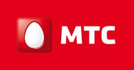 МТС назвала самые общительные населенные пункты Омской области