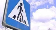 В Омске водитель маршрутки сбил женщину на переходе