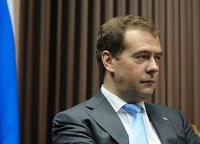 Медведев утвердил план защиты россиян от чрезвычайных ситуаций