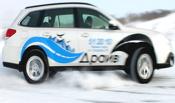 Тест-драйв Subaru Outback: функциональность с душой