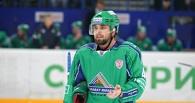 «Салават Юлаев» выставил экс-защитника «Авангарда» на драфт отказов