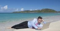 Каждого второго омича работодатели не пускали в отпуск