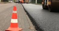 Подрядчики по ремонту омских магистралей будут определены к концу мая