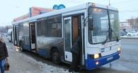 Теперь точно: стоимость проезда в муниципальном транспорте Омска вырастет до 22 рублей
