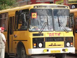 Сопровождая автобусы с детьми, омские полицейские стали свидетелями ДТП
