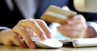 «Все ради сохранности денег граждан»: зачем банки привяжут интернет-счета к смартфонам