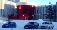 В Омске после масштабной реконструкции обещают открыть «Рубин»
