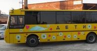 Пьяный водитель автобуса в Омске собирался везти детей в летний лагерь