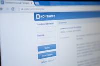 Сайт «ВКонтакте» временно недоступен