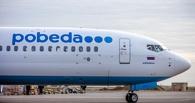 «Победа» начала продавать авиабилеты по 99 рублей