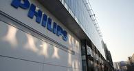 Фирма Philips будет работать в Омске, несмотря на санкции