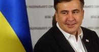 «Михо, мы хотим новый Батуми!»: Саакашвили стал украинцем и возглавит Одессу