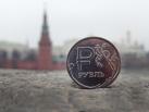 Сбербанк пугает не зря: рубль к концу года ослабнет, и государству это выгодно