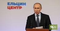 Владимир Путин создал Национальную гвардию и подчинил МВД Госнаркоконтроль и Миграционную службу
