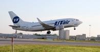 Ниже уровня инфляции: за год авиабилеты на международные рейсы подорожали на 10%