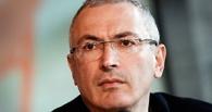 Михаила Ходорковского объявили в международный розыск по делу об убийстве