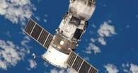 «Прогресс» утопили в Тихом океане после космического эксперимента
