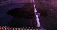 На трассе Омск - Тара до сих пор не устранили провал в асфальте