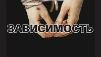 В России устрашающие картинки на сигаретах появятся в мае 2013 года