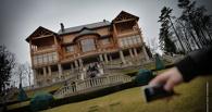 Суд Украины вернул виллу Януковича в госсобственность