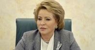 Матвиенко вносит законопроект о возвращении графы «против всех» в бюллетени