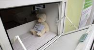 Первый страшный аргумент против беби-боксов: подброшенная в «окно жизни» девочка скончалась от истощения