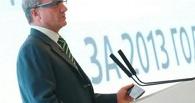 Греф рассказал о конкурентах Сбербанка в Google Glass