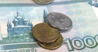 Москва лишила Омскую область софинансирования по выплате «детских» в 2017 году
