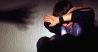 В Омской области отца будут судить за избиение 15-летнего сына