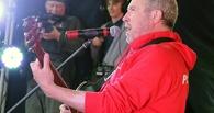 Сайт Грушинского фестиваля сообщил об убийстве Андрея Макаревича