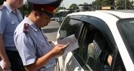 Чтобы незаконно получить водительские права, омич сменил фамилию