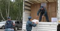 Омичи собрали гуманитарную помощь в Приморский край