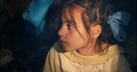В Омске 39-летний мужчина жил с 13-летней девочкой по «цыганским обычаям»
