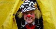 Знаменитый клоун Олег Попов умер на гастролях