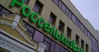 Российские банки, попавшие под санкции, попросили о господдержке