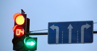 В Омске появятся светофоры с обратным отсчетом для водителей