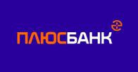 С 11 марта 2014 года ОАО «Плюс Банк» поднимает процентную ставку по вкладу в рублях