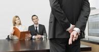 В Омске директору по персоналу предлагают зарплату 150 тысяч рублей
